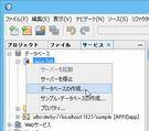 160606-1dbcreate