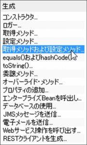 24ins-code1